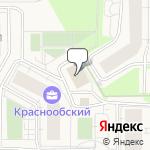 Магазин салютов Краснообск- расположение пункта самовывоза