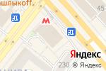 Схема проезда до компании Алые паруса в Новосибирске