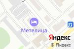 Схема проезда до компании Метелица в Новосибирске