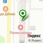 Местоположение компании Поликлиника