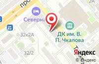 Схема проезда до компании Эпас в Новосибирске