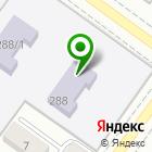 Местоположение компании Детский сад №234, Кроха