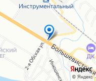 "ООО ""СпецСплав"""
