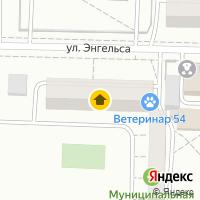Световой день по адресу Россия, Новосибирская область, Новосибирск, ул. Энгельса,17