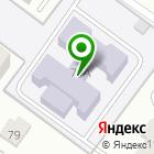 Местоположение компании Детский сад №150