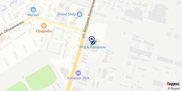 Ключик Замочек на карте Новосибирске