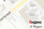 Схема проезда до компании Строительство в Новосибирске