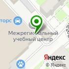 Местоположение компании Тандем-Авто
