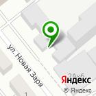 Местоположение компании Гиро-про