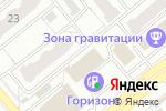 Схема проезда до компании СИТИ в Новосибирске