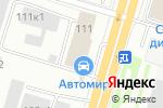 Схема проезда до компании 1000 мелочей в Новосибирске