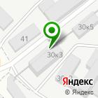 Местоположение компании Датапринт-С