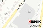 Схема проезда до компании АвтоСпецТех-Сибирь в Новосибирске