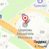 Сибирский центр колокольного искусства Новосибирской метрополии
