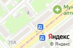 Схема проезда до компании Восход в Новосибирске