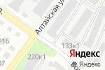 Схема проезда до компании Байкал-Сервис в Новосибирске
