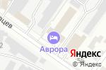 Схема проезда до компании Звезда Аврора в Новосибирске