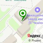 Местоположение компании НАПО