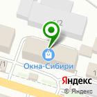 Местоположение компании АвтоСити-54