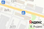 Схема проезда до компании Цертус в Новосибирске