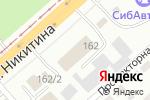 Схема проезда до компании А База Строй в Новосибирске