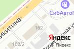 Схема проезда до компании Волга Моторс в Новосибирске