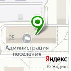 Местоположение компании Мастерская ландшафтного дизайна Натальи Высоцкой