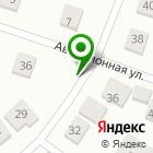 Местоположение компании Центр авторазбора и продажи контрактных автозапчастей на Саде Дзержинского
