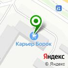 Местоположение компании СибТрансСтрой