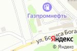 Схема проезда до компании МАГНАТ в Новосибирске