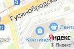 Схема проезда до компании Золотая корона в Новосибирске