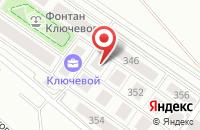 Схема проезда до компании ЭкоИнвест в Новосибирске