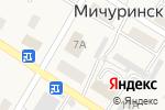 Схема проезда до компании МЦ Святели в Мичуринском