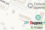 Схема проезда до компании Новосибирский, ФГБУ в Мичуринском