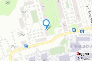 Сдается студия в Новосибирске улица Виталия Потылицына, 7
