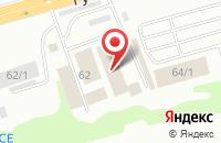 Схема проезда до компании ТроН в Новосибирске