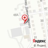ООО ПЛАСТИК-ЦЕНТР