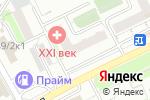 Схема проезда до компании Глаз-Алмаз в Новосибирске