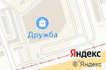 Схема проезда до компании Магазин товаров для свадьбы и праздника в Новосибирске