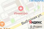Схема проезда до компании Созвездие в Новосибирске