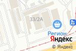 Схема проезда до компании Мир Замков в Новосибирске