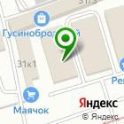 Местоположение компании СибРемЗапчасть