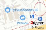 Схема проезда до компании Магазин электронных компонентов и запчастей для электроинструмента в Новосибирске