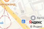 Схема проезда до компании Агентство сумок в Новосибирске