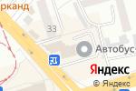 Схема проезда до компании ЯМК в Новосибирске