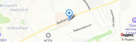 Агаста Сервис на карте Новосибирска