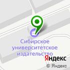 Местоположение компании ТАЛАН-ТС
