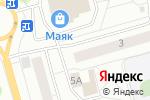 Схема проезда до компании Ноль Боль в Новосибирске