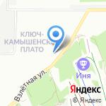 Фотокопицентр на карте Новосибирска