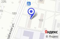 Схема проезда до компании ОО УПРАВЛЕНИЕ СОЦИАЛЬНО-КУЛЬТУРНЫМИ И БЫТОВЫМИ ОБЪЕКТАМИ в Бердске